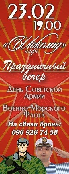 cisafisha_136005194579
