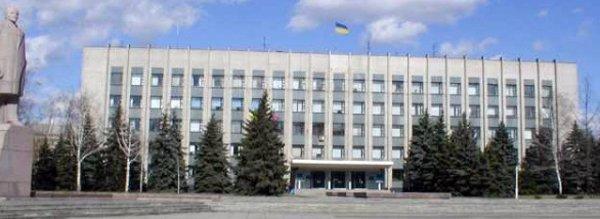 20_Horlivka_City_Council