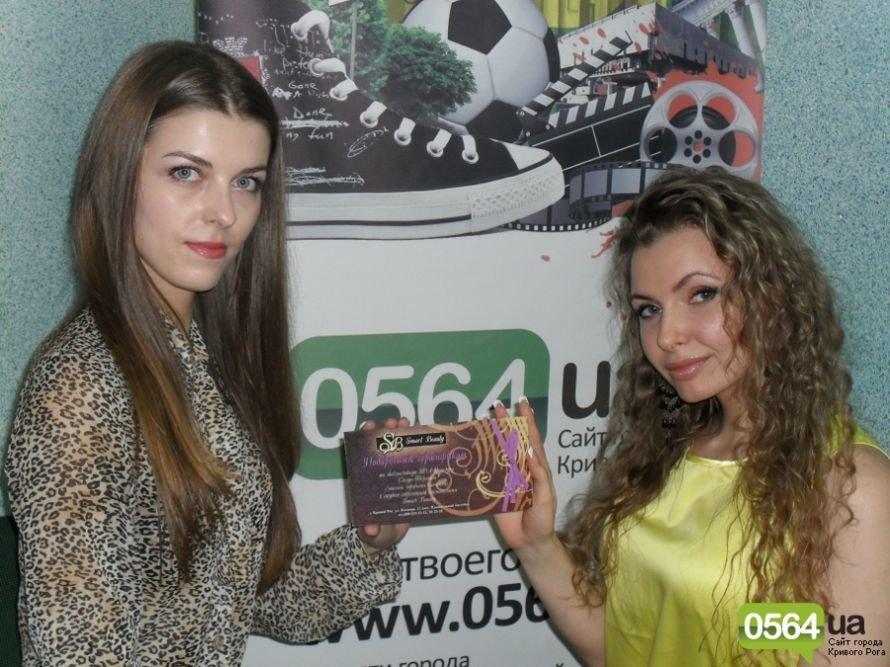 Победителями фотоконкурса «Аукцион свиданий» в Кривом Роге стали гостья из России, маленькая Фея и рассудительный ди-джей (ФОТО), фото-5