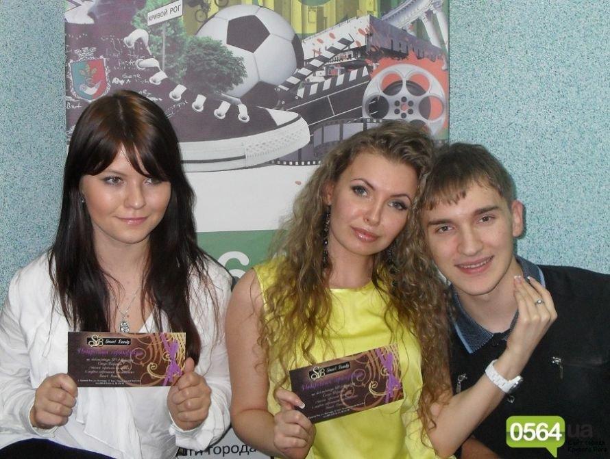 Победителями фотоконкурса «Аукцион свиданий» в Кривом Роге стали гостья из России, маленькая Фея и рассудительный ди-джей (ФОТО), фото-3