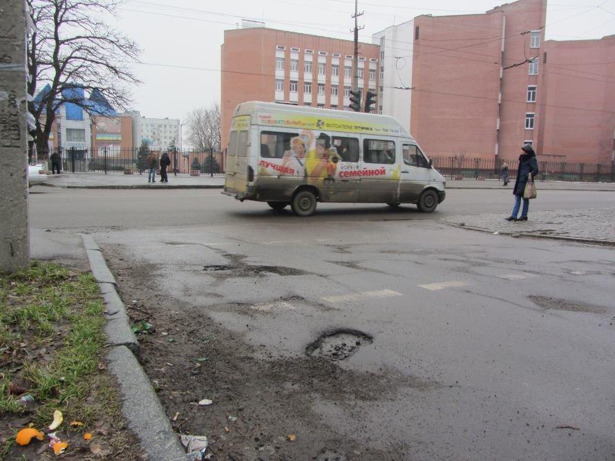 В Днепропетровске не спешат выполнять поручение Вилкула по ремонту дорог: асфальтовые заводы стоят, фото-1
