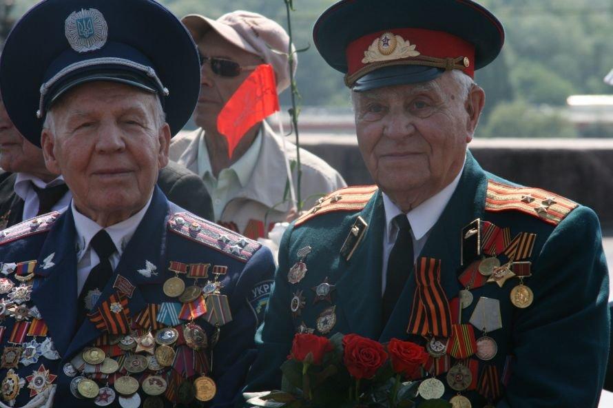 Дети Днепропетровска посмотрят на Великую Отечественную глазами своих дедов, фото-1