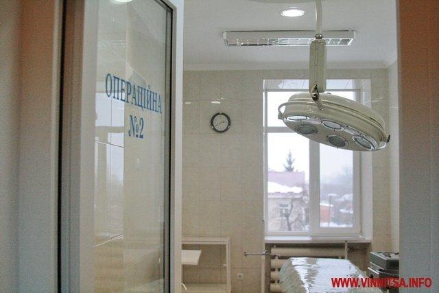 больница6