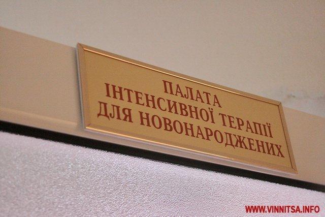 больница13
