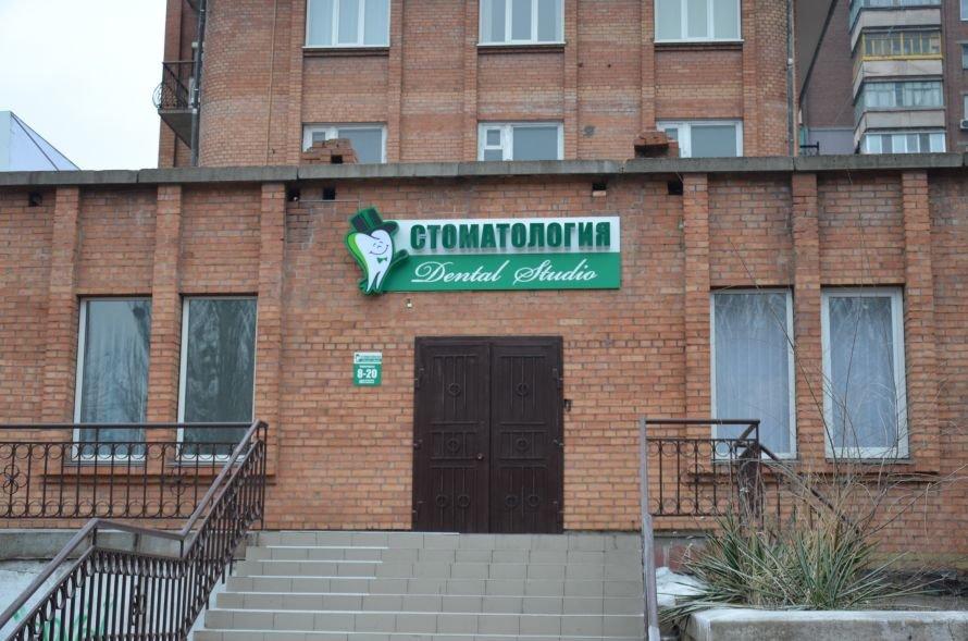 Открылась новая стоматология «Dental Studio», фото-1