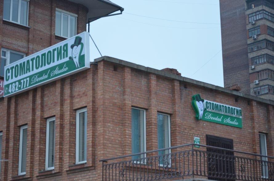 Открылась новая стоматология «Dental Studio», фото-2