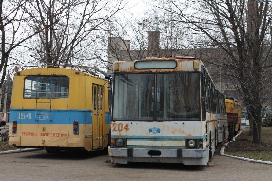 В Артемовске спишут первый троллейбус на металлолом, фото-2