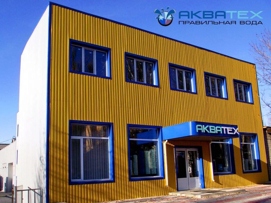 Приглашаем на открытие нового магазина « АКВАТЕХ», фото-1