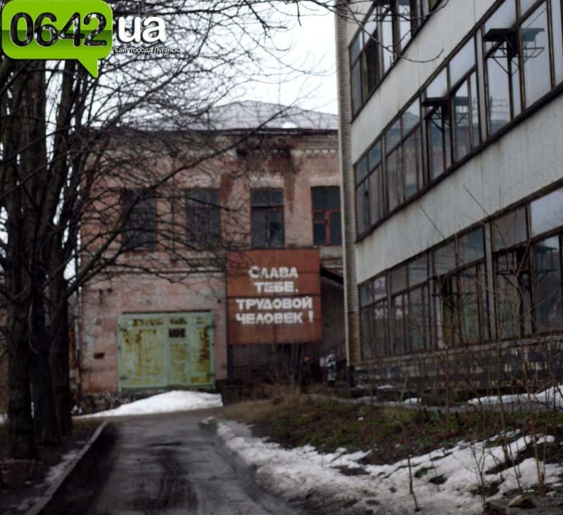В Луганске на руинах бывшего казенного завода можно снимать мистические фильмы (ФОТО), фото-1