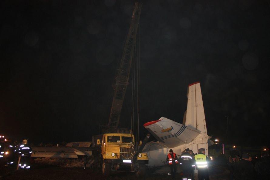 Катастрофа самолет