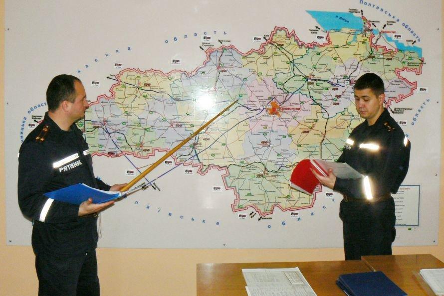 У Кировоградській обл. проведено підготовку до безпечного пропуску весняного льодоходу та повені, фото-1