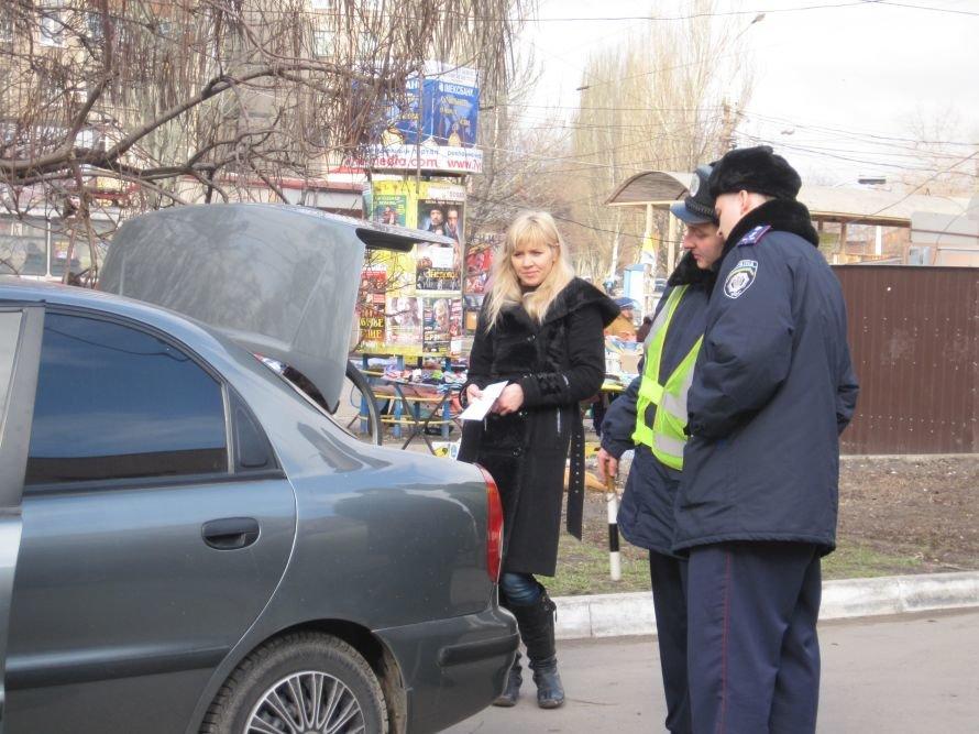 Чудеса Святого Валентина в Мариуполе: от угона авто до предложения руки и сердца ( ФОТО), фото-3