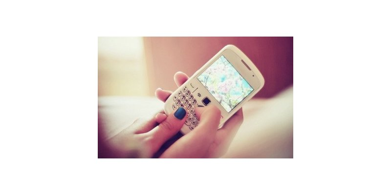 Теперь можно провести «ревизию» в своем мобильном, фото-1