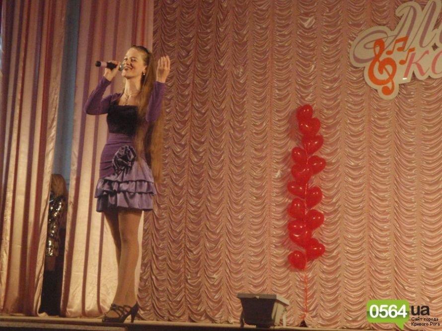 В Кривом Роге состоялся гала-концерт III городского конкурса эстрадных певцов «Мелодия любви» (ФОТО), фото-3