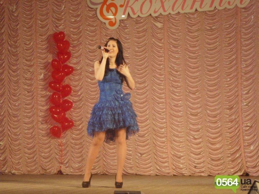 В Кривом Роге состоялся гала-концерт III городского конкурса эстрадных певцов «Мелодия любви» (ФОТО), фото-2