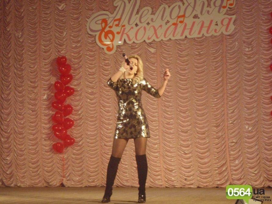 В Кривом Роге состоялся гала-концерт III городского конкурса эстрадных певцов «Мелодия любви» (ФОТО), фото-5