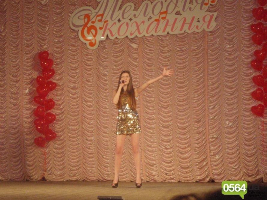 В Кривом Роге состоялся гала-концерт III городского конкурса эстрадных певцов «Мелодия любви» (ФОТО), фото-1