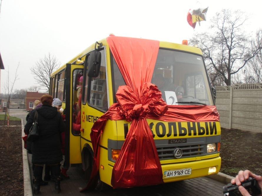 Школа будущего получила 2 автобуса фото