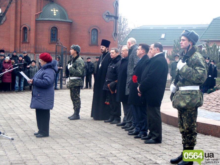 В Кривом Роге почтили память погибших воинов-интернационалистов, а главный регионал города не хотел говорить с инвалидом-афганцем (ФОТО), фото-2