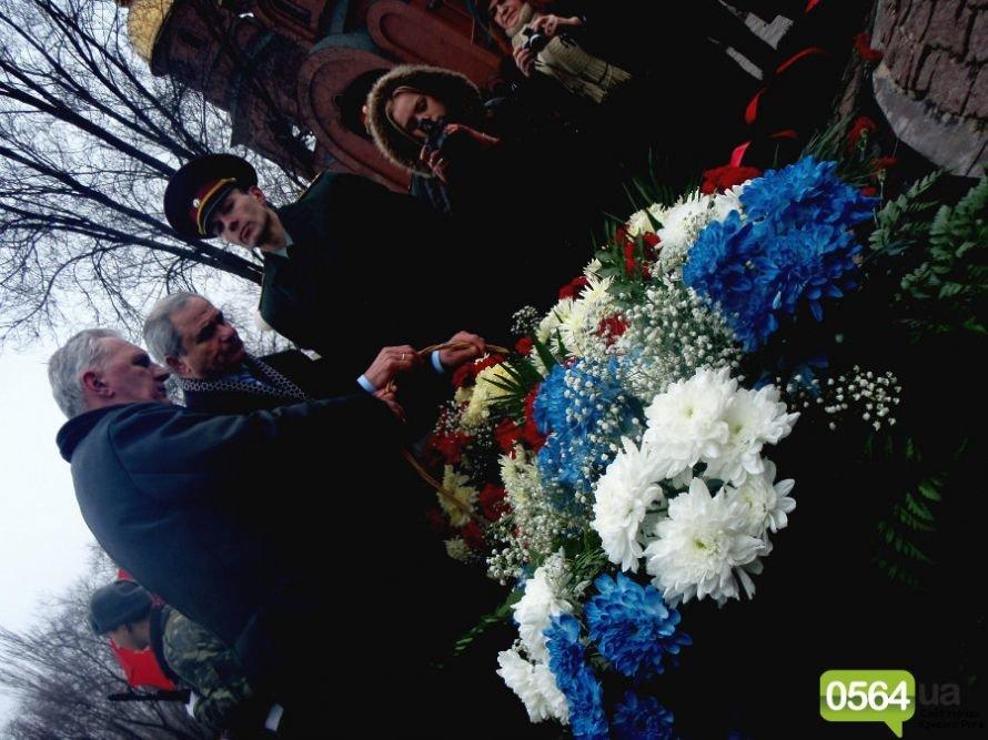В Кривом Роге почтили память погибших воинов-интернационалистов, а главный регионал города не хотел говорить с инвалидом-афганцем (ФОТО), фото-12