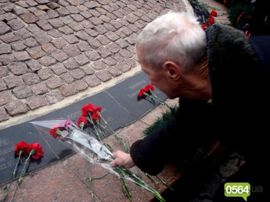 В Кривом Роге почтили память погибших воинов-интернационалистов, а главный регионал города не хотел говорить с инвалидом-афганцем (ФОТО), фото-14