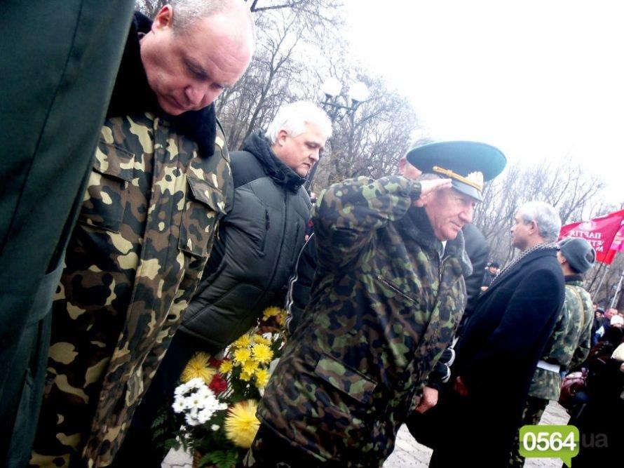 В Кривом Роге почтили память погибших воинов-интернационалистов, а главный регионал города не хотел говорить с инвалидом-афганцем (ФОТО), фото-15