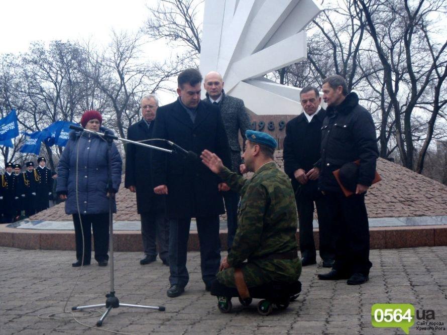 В Кривом Роге почтили память погибших воинов-интернационалистов, а главный регионал города не хотел говорить с инвалидом-афганцем (ФОТО), фото-8