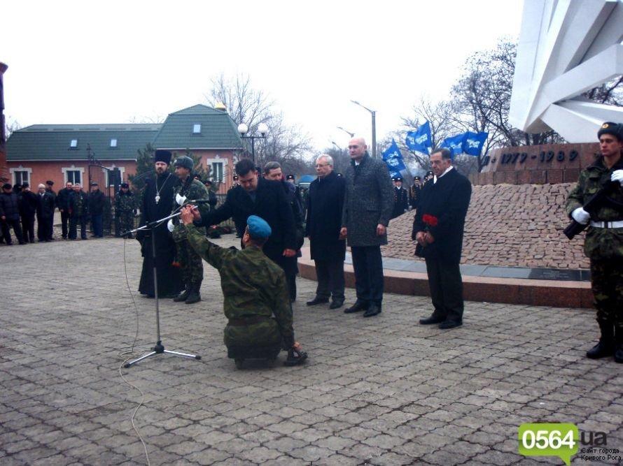 В Кривом Роге почтили память погибших воинов-интернационалистов, а главный регионал города не хотел говорить с инвалидом-афганцем (ФОТО), фото-9