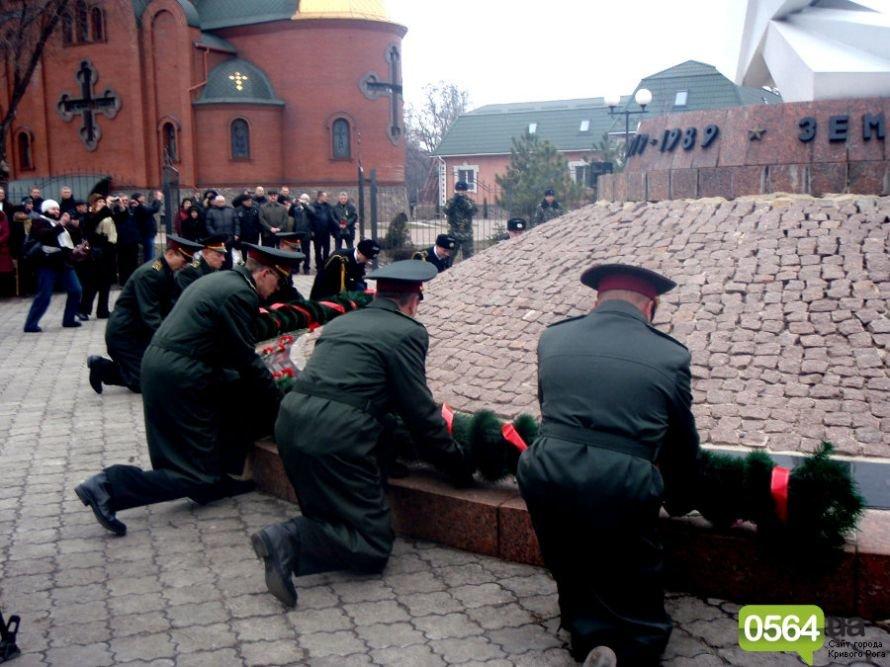 В Кривом Роге почтили память погибших воинов-интернационалистов, а главный регионал города не хотел говорить с инвалидом-афганцем (ФОТО), фото-16
