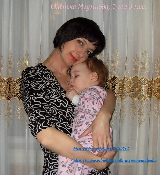 Мариупольцы собрали около 4 тысяч гривень в пользу больного ребенка (ФОТО), фото-3