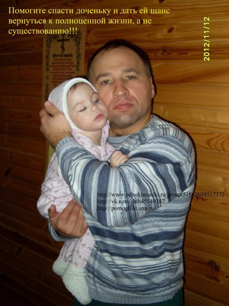 Мариупольцы собрали около 4 тысяч гривень в пользу больного ребенка (ФОТО), фото-1