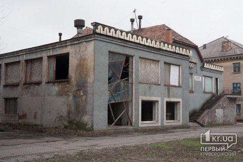 В Кривом Роге бездомные подожгли ресторан «Ласточкино гнездо» (ФОТО), фото-2