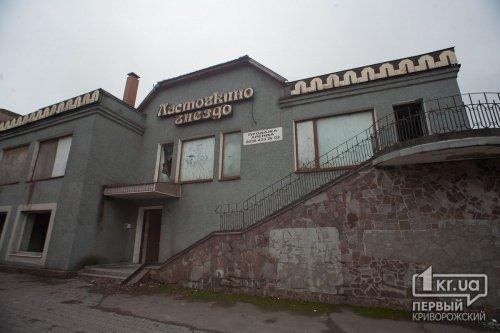 В Кривом Роге бездомные подожгли ресторан «Ласточкино гнездо» (ФОТО), фото-3
