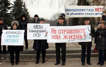 В Красноармейске пройдет митинг против добычи сланцевого газа, фото-2