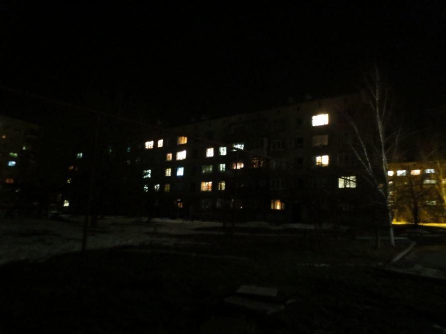 Межлаука-17-жилищный-кооператив