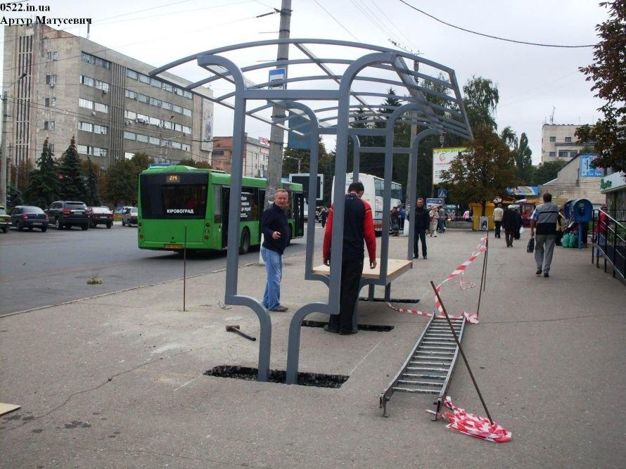 У Кіровограді триває процес відновлення зупинок громадського транспорту, фото-1