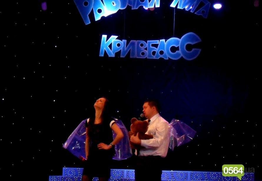 Определились финалисты Рабочей Лиги Кривбасса (ФОТО), фото-16