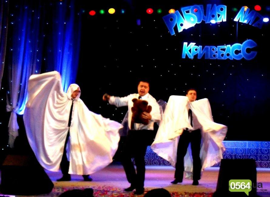 Определились финалисты Рабочей Лиги Кривбасса (ФОТО), фото-17