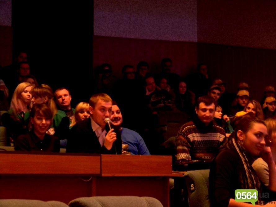 Определились финалисты Рабочей Лиги Кривбасса (ФОТО), фото-9