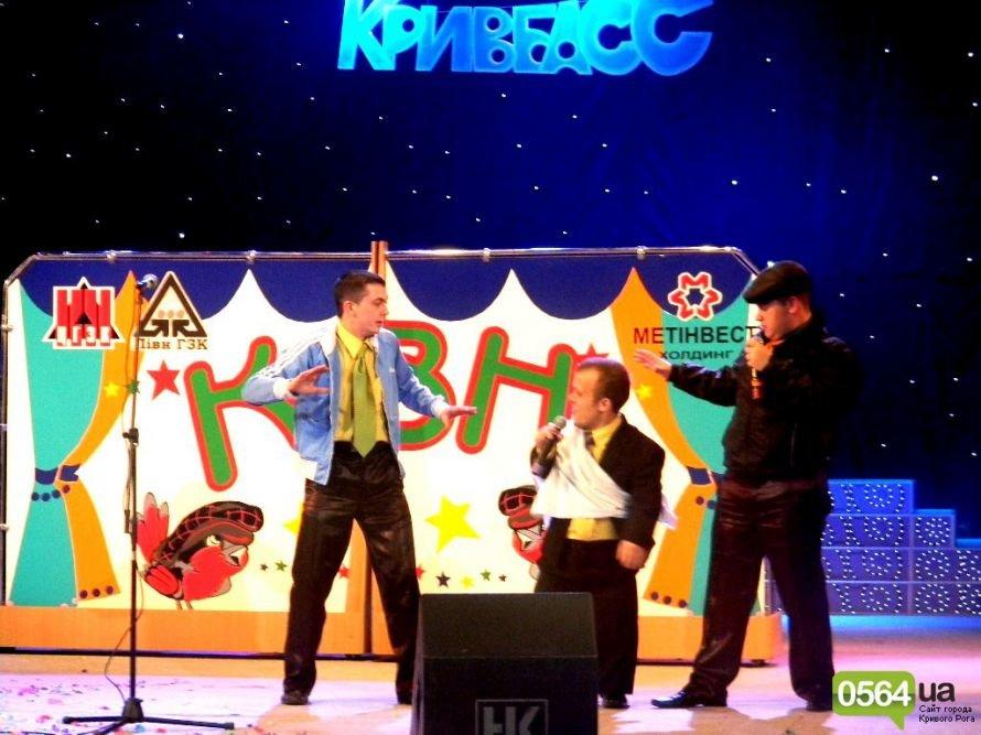 Определились финалисты Рабочей Лиги Кривбасса (ФОТО), фото-2