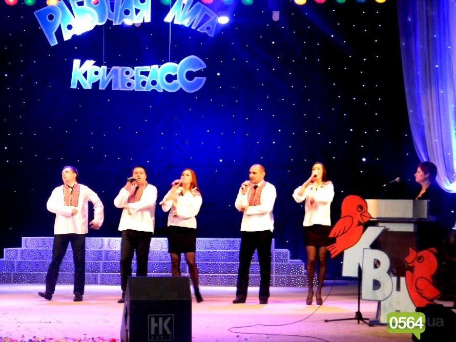 Определились финалисты Рабочей Лиги Кривбасса (ФОТО), фото-13
