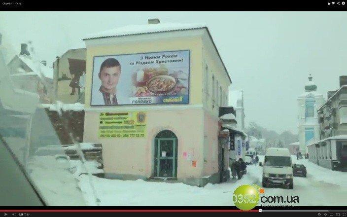 Смертельна ДТП, ціна на проїзд у маршрутках, Свято зими - головні події Тернопільщини за тиждень у фото та відео, фото-5