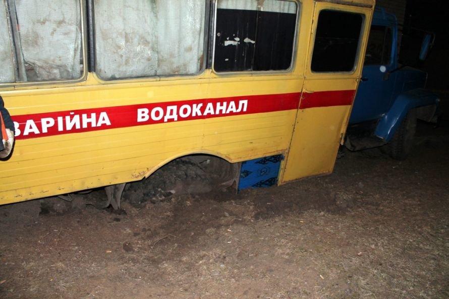 В Артемовске от порывов водовода страдают не только жители, но и сам водоканал (ФОТОФАКТ), фото-2