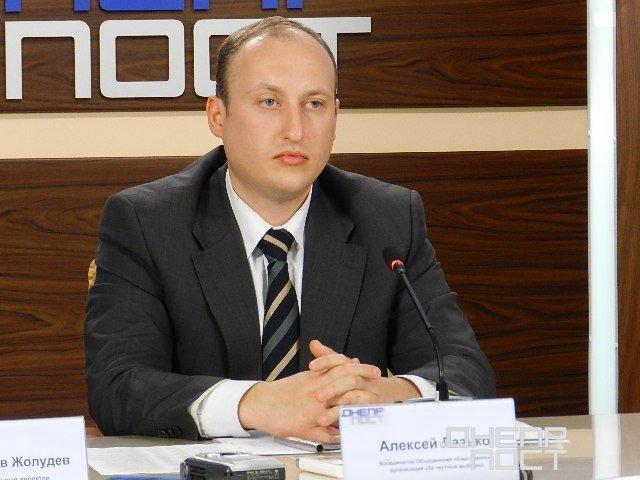 Днепропетровец Алексей Лазько будет «наводить мосты» между властью и обществом, фото-1