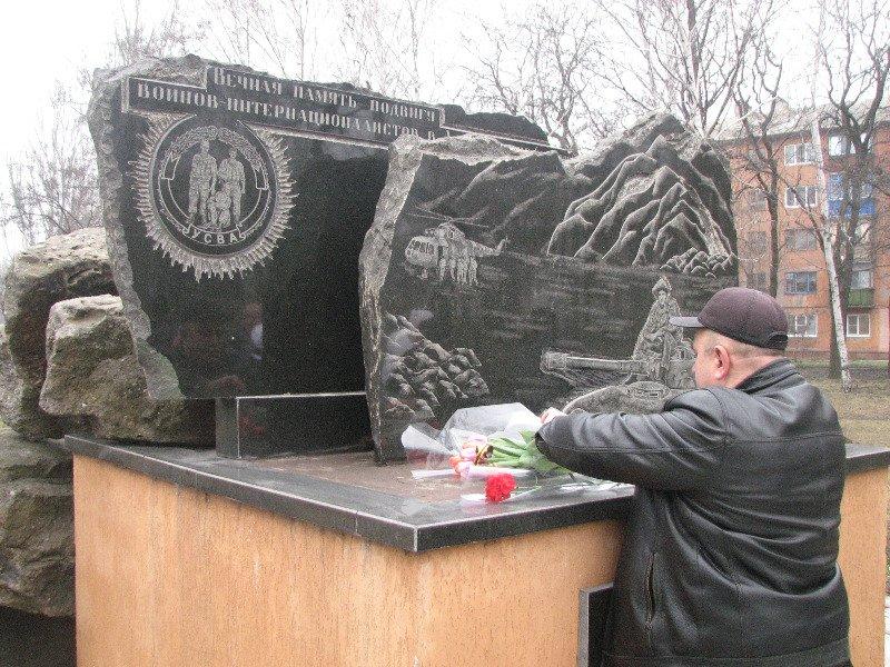В Красноармейске поздравили воинов -афганцев, фото-2
