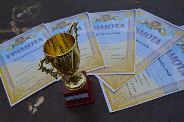 В Херсоне стало еще больше чемпионов (ФОТО), фото-1