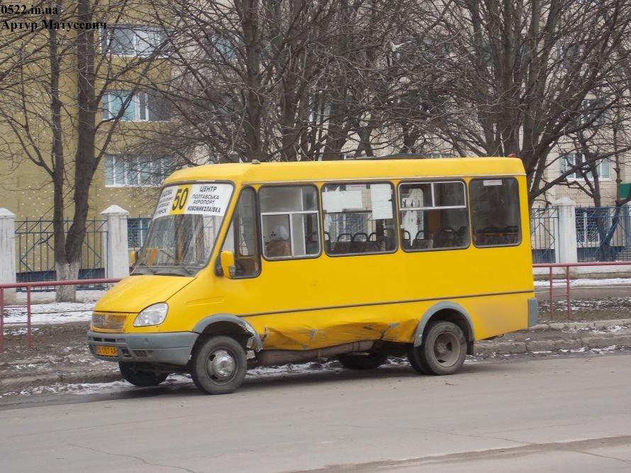Сегодня в Кировограде произошло два ДТП. Есть пострадавшие, фото-1