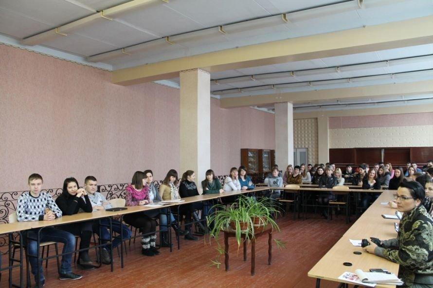 Артемовские студенты считают, что в нашем обществе процветает социальная несправедливость, фото-6
