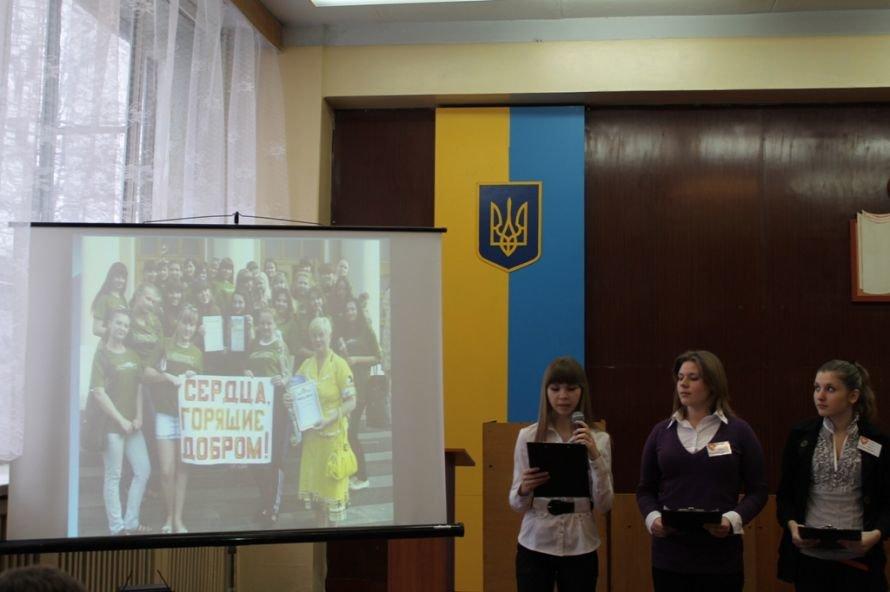 Артемовские студенты считают, что в нашем обществе процветает социальная несправедливость, фото-3