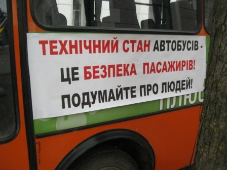 Тернопільські перевізники оточили міськраду маршрутками  – черговий пікет з вимогою підняти ціну на проїзд (оновлено), фото-2
